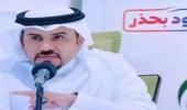 صالح الحارثي: عودة الجمهور للمدرجات غير مطروحة حاليًا