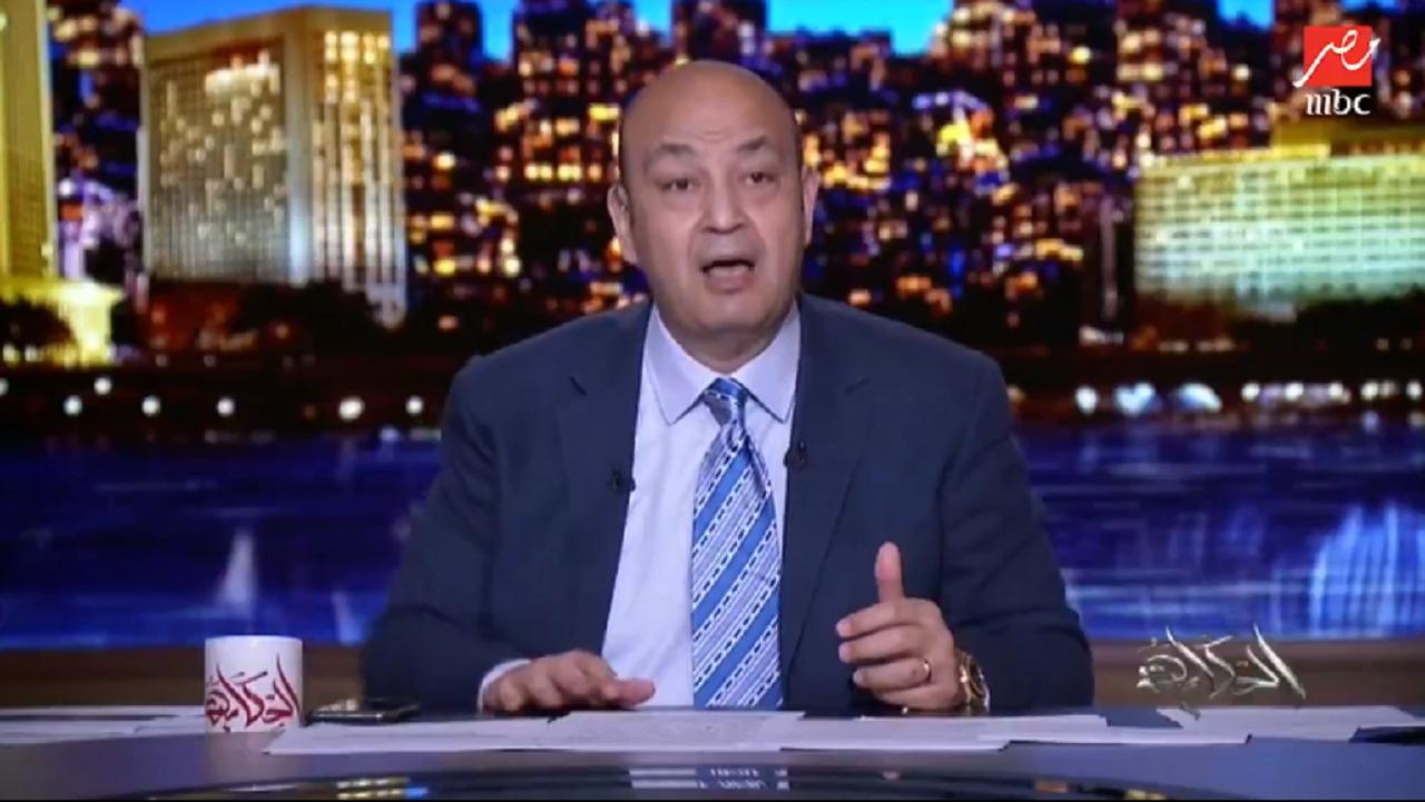 شاهد..عمرو أديب: تقرير خاشقجي ساذج..والهجوم ضد ولي العهد غير مبرر