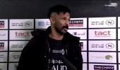 بالفيديو.. العويس: مهر الدوري واضح وأشكر زملائي اللاعبين فقط