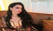 خطوبة المهرة البحرينية..والعريس مجهول الهوية