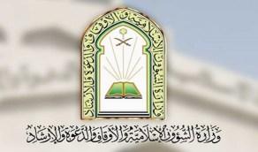إغلاق 10 مساجد مؤقتاً بـ 5 مناطق بعد ثبوت 12 حالة كورونا