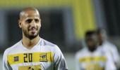 الاتحاد يحسم موقفه من التجديد مع كريم الأحمدي