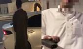 بالفيديو..الإطاحة بمواطن تباهى بحيازة السلاح في الرياض