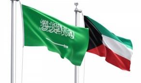 الكويت تدين بشدة استهداف الحوثي للمدنيين في المملكة