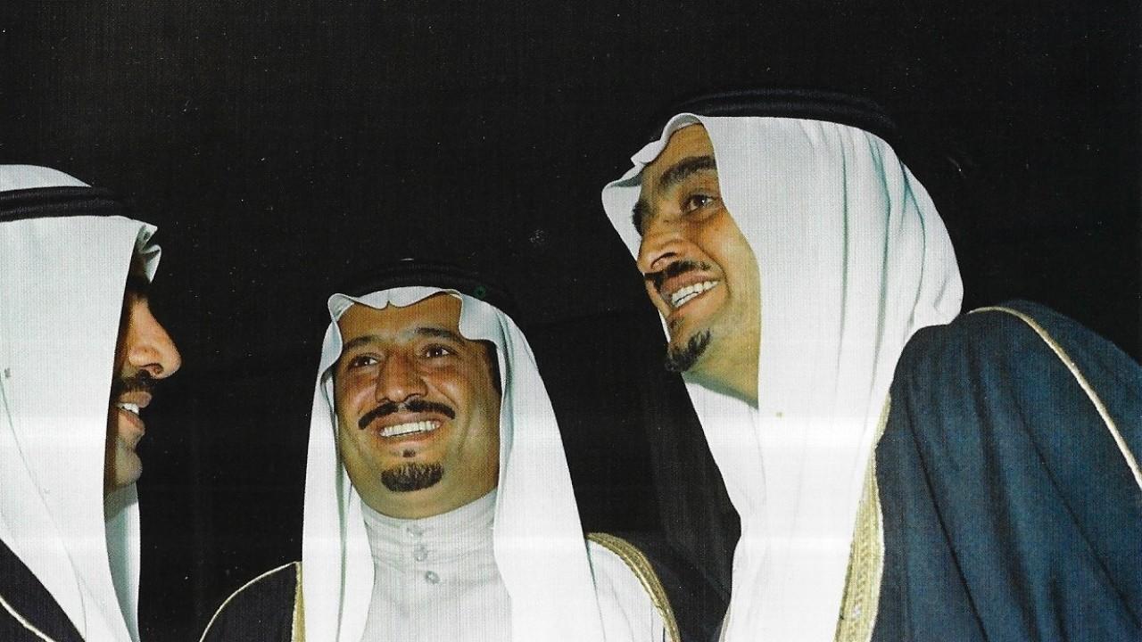 صورة تكشف ابتسامات الملك فهد والملك سلمان في دورة الخليج الثانية