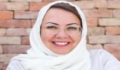 إسراء عسيري رئيسا تنفيذيا للهيئة العامة للإعلام المرئي والمسموع