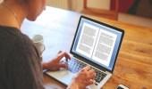 إضافة ميزة جديدة مهمة في تطبيقات Word