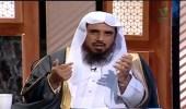 """بالفيديو.. """"هل يأثم من لم يُجود القرآن؟ """" الخثلان يجيب"""