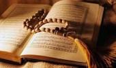 حكم الدخول على المريض بمرض معد لأجل قراءة الرقية الشرعية عليه