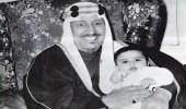صور نادرة للملك سعود مع ابنته وحفيده