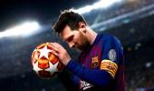 الكشف عن بند سري في عقد ميسي مع برشلونة