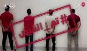 بالفيديو.. «الأمن العام» يكشف عن قائمة بمضبوطين في عدة جرائم