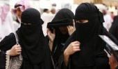 أزمة السعوديات المتزوجات من كويتيين على طاولة اجتماع سعودي كويتي قريباً
