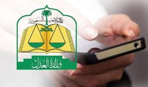إعلان أسماء المرشحين على وظائف وزارة العدل