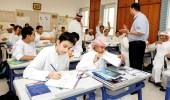 الامارات تعلن السماح بالعودة التدريجية للتعليم الواقعي في المدارس