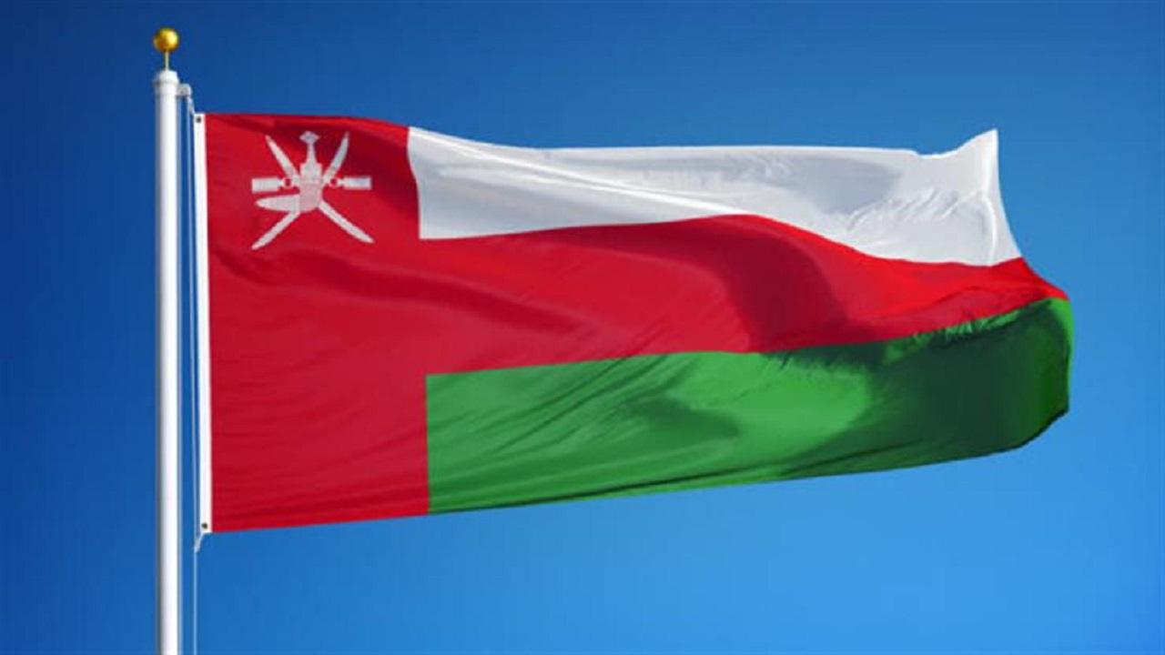 سلطنة عمان تعلن تضامنها مع المملكة وموقفها بشأن تقرير خاشقجي