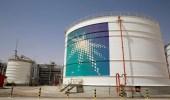 أرامكو ثاني أغلى وأقوى العلامات التجارية بين شركات النفط