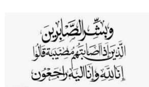 يونس مهدي إلى رحمة الله تعالى بعد معاناه مع المرض