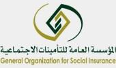 التأمينات الاجتماعية: 168 ساعة عمل شرط لاحتساب شهر اشتراك في فرع المعاشات