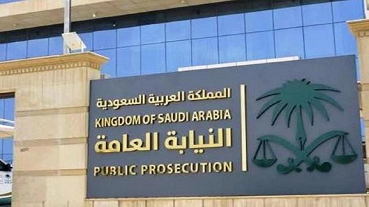 النيابة العامة تصدر بيانًا حول تهريب ملايين الريالات لخارج المملكة