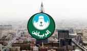 أمانة الرياض تعلق تقديم خدمات الطلبات الداخلية لأكثر من 9 آلاف مطعماً ومقهى