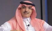 """""""وزير المالية"""" يكشف أهداف قرار وقف التعاقد مع الشركات المتواجدة خارج المملكة"""