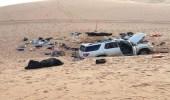 وصية مؤثرة لمفقودة توفيت قبل العثور عليها مع 7 آخرين في الصحراء