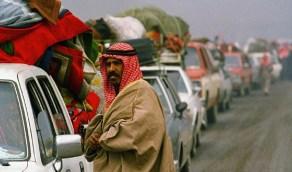 قصة مواطن تبرع بـ 36 فيلا لإسكان الكويتيين بعد الغزو العراقي