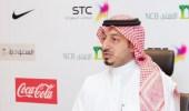 """ياسر المسحل: الاتحاد سيلبي طلبات الأندية بالاستعانة بـ""""طواقم أجنبية"""""""