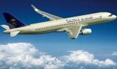 توضيح من الخطوط السعودية للمسافرين يتعلق بالرحلات الجوية
