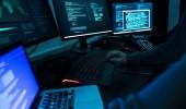 مواطن يكتشف ثغرة خطيرة في نظام أمن المعلومات بجامعة هارفارد
