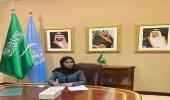 المملكة تؤكد التزامها الكامل بالنهوض بالمرأة