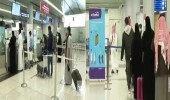 بالفيديو.. حركة طبيعية في مطار أبها واستمرار رحلات المسافرين بعد الهجوم الحوثي