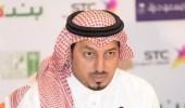 بالفيديو.. ياسر المسحل يعلن تلقي الاتحاد 4 طلبات لاستقطاب حكام أجانب