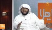 """بالفيديو..الداعية الدوسري: أرفض ترك """" السناب """" والعودة للإمامة"""