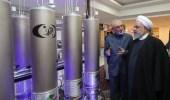 """3 دول يعربون عن قلقهم تجاه إنتاج إيران """" اليورانيم عالي التخصيب """""""