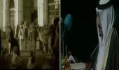 بالفيديو.. الملك سلمان يروي قصة الملك عبدالعزيز مع الجمًال وحكاية صرة الذهب