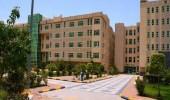 فتح تحقيق حول قرار إلزام طالبات تمريض جامعة الملك خالد بارتداء نقاب وتنورة سوداء