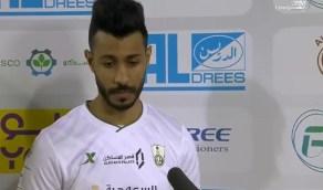"""بالفيديو.. محمد آل فتيل بعد هزيمة الاهلي: """" أنا سبب الخسارة """""""