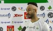 شاهد.. تعليق محمد آل فتيل على تعادل الأهلي والاتحاد