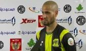 بالفيديو.. كريم الأحمدي: لم نقدم المستوى المطلوب.. والأهلي لا يهاجم سوى بـ السومة