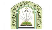إغلاق 8 مساجد مؤقتاً بعد ثبوت 10 حالات كورونا بين المصلين