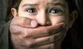 مراهق يعتدي جنسياً على طفل ورد فعل صادم من والده