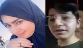 """بعد خلافاتها مع طليقها..نجل أميرة الناصر: """" مخها ضارب """""""