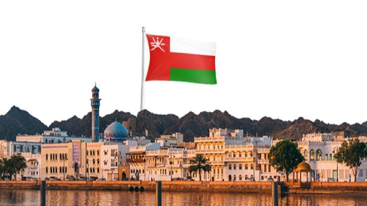 مواطنو 10 دول ممنوعين من دخول سلطنة عمان