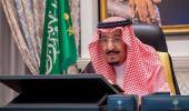 منح 92 متبرعاً بالأعضاء وسام الملك عبدالعزيز من الدرجة الثالثة