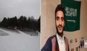 بالفيديو.. قصة مبتعث سعودي تطوع لمساعدة المتضررين من العاصفة الثلجية في تكساس