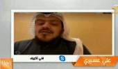 بالفيديو.. مواطن يكشف عن أساليب تحايل العمالة لغش الزبائن