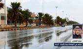 بالفيديو.. الأرصاد: أمطار وثلوج ستشهدها بعض مناطق المملكة حتى الخميس المقبل