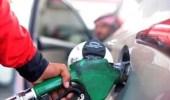 """"""" كفاءة """" ينصح بإيقاف محرك السيارة أثناء تعبئة الوقود"""